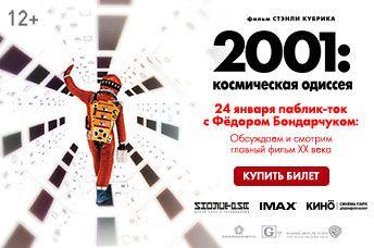 Купить билет в кино через интернет воронеж программа для продажи билетов в кино онлайн